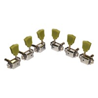 قیمت خرید فروش Electric Guitar Machine Head Set 02